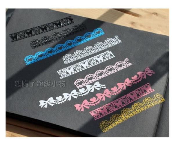 裝飾貼紙  可愛蕾絲花邊貼紙  DIY膠帶裝飾貼紙   想購了超級小物