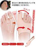 分趾器 日本品牌腳趾矯正帶大腳骨大腳趾矯正器拇指外翻矯正器男女分趾器 雙11