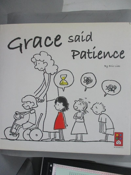 【書寶二手書T7/少年童書_KGW】Grace said Patience(英文版)_Eric Liao