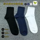 《DKGP412》全素面 平面 抑菌短襪...