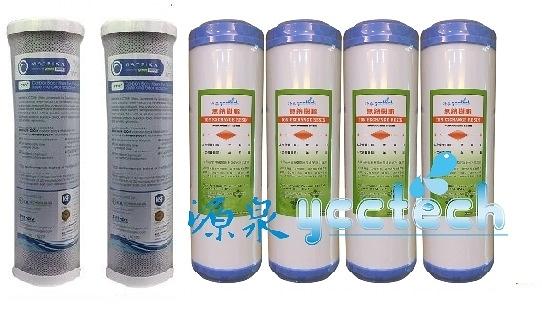 電解水機專用一年份濾心(無鈉樹脂軟水功能)