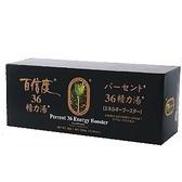 百信度36精力湯(30g*40袋/盒)一盒 全素可用 八丈島原產明日葉