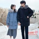 情侶裝 棉服冬季情侶版2020新款中長款韓版大毛領寬鬆潮學生棉衣外套 2色S-XXL