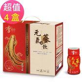 【李時珍】元氣活蔘飲禮盒-添加B群x4盒(50mlx12瓶/盒)
