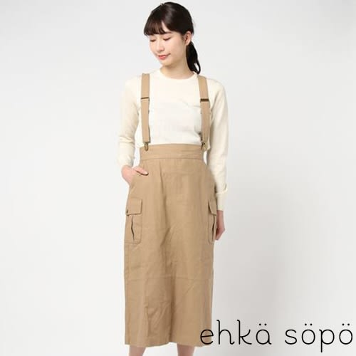 ❖ Spring ❖ 側口袋設計吊帶裙 (提醒➯SM2僅單一尺寸) - Sm2