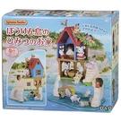 《 森林家族 - 日版 》探險島小屋   /  JOYBUS玩具百貨