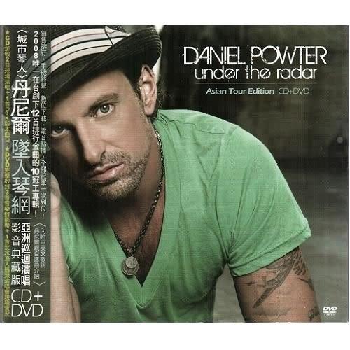 丹尼爾 墜入琴網 亞洲巡迴演唱 CD附DVD (購潮8)