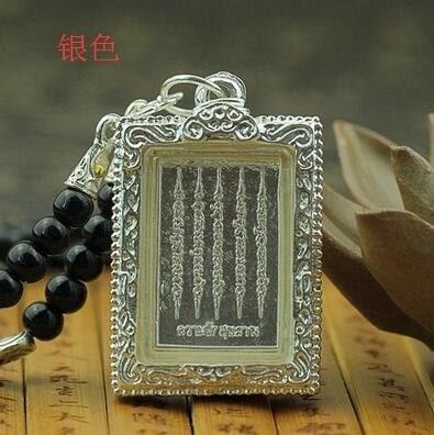 泰國佛牌正品代購安吉麗娜朱莉刺符大師阿贊奴五條經文佛牌(主圖款银色)