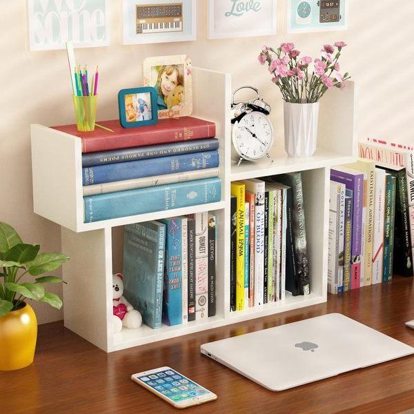 桌面小書架迷你實木大學生簡易桌上經濟型簡約現代兒童置物架書櫃 9號潮人館