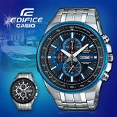 CASIO手錶專賣店 卡西歐  EDIFICE EFR-549D-1A2 男錶 賽車錶 防水100米  三針三眼 不鏽鋼+離子IP電鍍錶殼