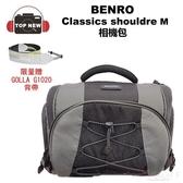 (贈相機背帶)BENRO 百諾 單肩攝影側背包 Classics Shoulder M CLASSIC-M 相機包 斜肩包 包包 單眼包