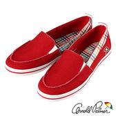 Arnold Palmer - 簡約休閒百搭懶人帆布鞋 AP.111-紅