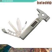 鐵槌多 鐵錘工具組多 折刀萬用刀工具鉗 哪裡買 品牌 會【baladeo 】