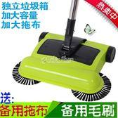 掃地機手推式吸塵器家用軟掃把簸箕套裝組合魔法掃帚魔術笤帚神器   color shopYYP