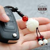 手工菩提根雕刻蓮花高檔汽車鑰匙扣男女款情侶創意禮品車鑰匙掛件  玩趣3C