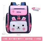 新款書包小學生1-3-6年級兒童背包可愛女童書包韓版輕便減負小孩 滿天星