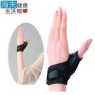 【海夫健康生活館】金勉 日本 Daiya 拇指支撐型護腕CM+ 黑款(尺寸任選)