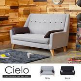沙發 雙人沙發/Cielo 希耶洛日式雙人沙發(灰色/2色)【H&D DESIGN】