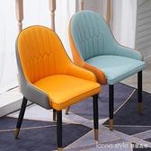 北歐風輕奢餐椅后現代家用餐廳靠背椅酒店凳子簡約經濟型餐桌椅子 年終大促 YTL