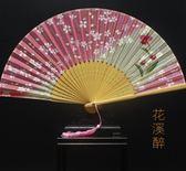 折扇中國風女式扇子絹扇櫻花和風工藝古風折疊小扇女扇 qf2179【黑色妹妹】