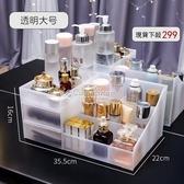桌面化妝品收納盒現貨速出抽屜式塑膠置物架梳妝台首飾盒 交換禮物