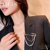 回形針流蘇胸針女別針鏈條百搭裝飾衣服配飾品【毒家貨源】