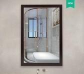 化妝鏡衛生間鏡子免打孔浴室鏡子貼墻自粘化妝鏡帶框廁所洗手間鏡子掛墻 玩趣3C