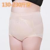 收腹內褲 提臀內褲 功能型女士加大碼美體束腹褲透氣網紗收腹褲產後美體塑身褲《小師妹》yf1213