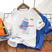 男童短袖T恤洋氣中大童韓版半袖打底衫男孩上衣兒童體恤【齊心88】
