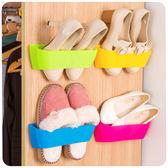 ♚MY COLOR♚ 立體掛式黏貼鞋架 收納 拖鞋 多層 壁式 掛式 整理 創意 背膠 簡易 垂直空間 【S08-1】
