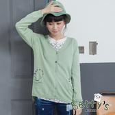 betty's貝蒂思 開襟蝴蝶結口袋針織罩衫(淺綠)