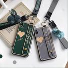iPhone X XS XR 手機殼 愛心腕帶矽膠軟殼 帶掛繩 支架 全包防摔套軟 保護套 手機套 保護殼