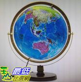 Seojeon Globe LED 中英文星座行政地球儀 12吋 W121834 [COSCO代購]