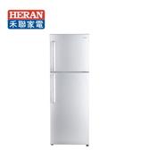 【禾聯 HERAN】257L 一級效能超省電 雙門小冰箱《HRE-B2681V》全新原廠保固