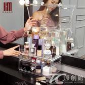 kaman透明化妝品收納盒防塵帶蓋式護膚品置物架梳妝臺桌面收納盒