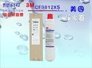 【巡航淨水】濾水器3M.濾心CFS9812XS.Everpure.通用濾頭家庭淨水飲水咖啡機製冰過濾貨號:6142