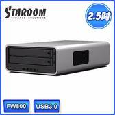[富廉網] STARDOM MR2-WB3 USB3.0/FW800 2bay 2.5吋磁碟陣列設備(和順電通)