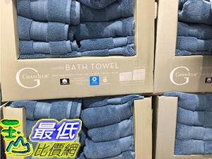 [COSCO代購] C1597008 GRANDEUR BATH TOWEL BLUE 印度低撚純棉浴巾灰藍色 76 X 147公分