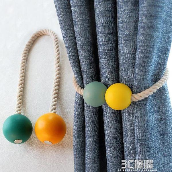 窗簾綁帶 磁鐵窗簾扣系帶綁帶捆綁繩子現代簡約一對飾品束帶扎繩創意歐式花 3C優購