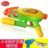 兒童遠射程高壓水槍玩具寶寶男孩成人噴水抽拉式小水槍兒童玩具 英雄聯盟igo