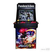 遊戲機 3D月光寶盒雙人對打搖桿家用格斗拳皇爭霸兒童街機電玩投幣游戲機 LN6872【Sweet家居】