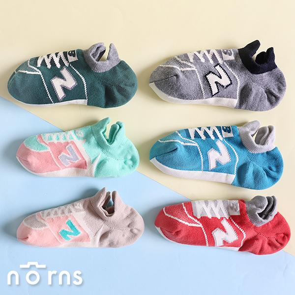 【日本New Balance運動鞋造型襪】Norns 防滑吸濕排汗襪子 除臭襪 運動棉襪 慢跑踝襪
