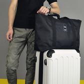 店長推薦短途旅行包大容量行李包尼龍防水旅行袋休閒旅游包
