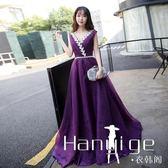紫色晚禮服新款宴會優雅時尚性感修身宴會主持人公司年會禮服 衣涵閣