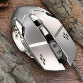 狼途電競機械無聲靜音有線遊戲滑鼠台式電腦筆記本光電牧馬人宏