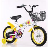 16吋兒童自行車 2-8歲男孩童車小孩子單車女孩寶寶車-炫彩腳丫店(高配)