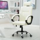 電腦椅 電腦椅家用簡約學生椅子職員辦公座椅升降直播皮椅弓形會議椅轉椅 DF星河光年