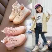 靴子 女童馬丁靴2019年新款秋季韓版時尚單靴男童洋氣短靴兒童皮質靴子 3色21-37 雙12提前購
