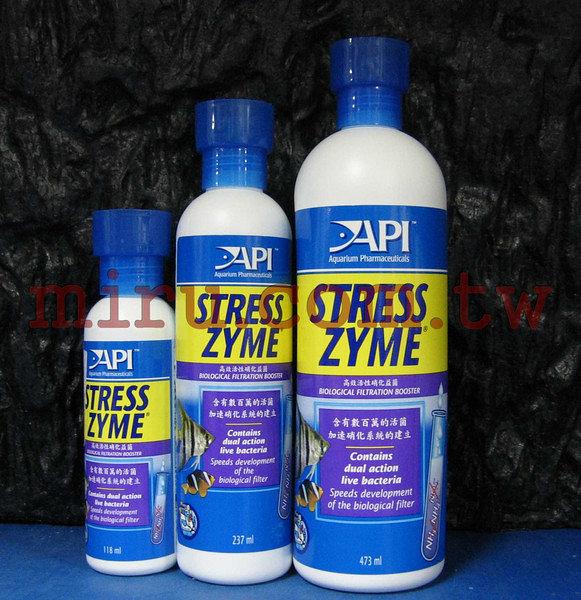 【西高地水族坊】美國魚博士API 高效活性硝化益菌(STRESS ZYME)(237ml)