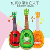 兒童吉他抖音網紅玩具尤克里里小吉他仿真彈奏樂器初學者寶寶禮物  【端午節特惠】